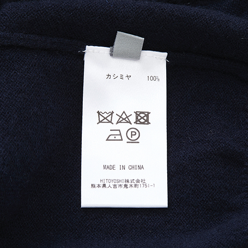 1182-024-X03
