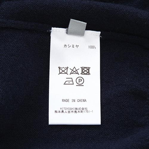 1182-024-X01