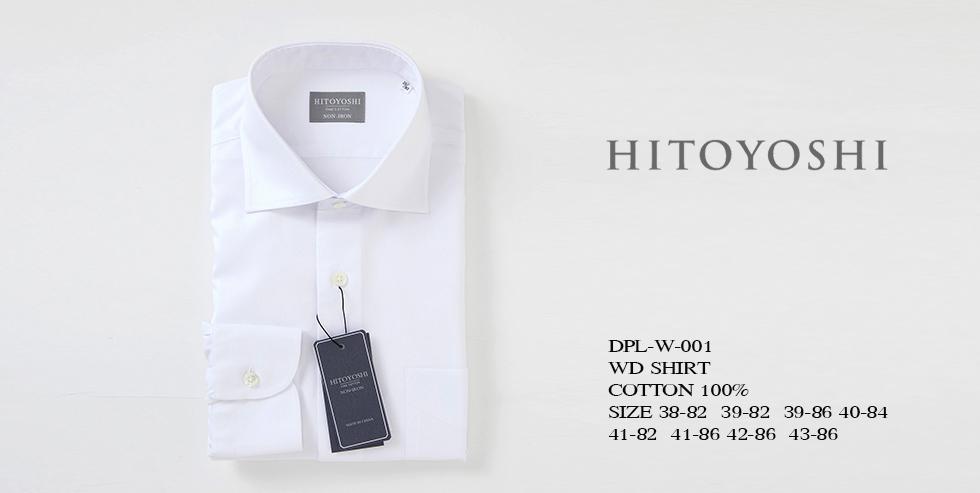 HITOYOSHI(ヒトヨシ)のおすすめワイシャツ